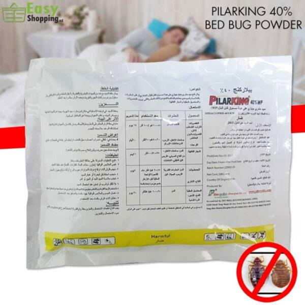 Pilarking Bed Bugs Killer Powder 40 WP