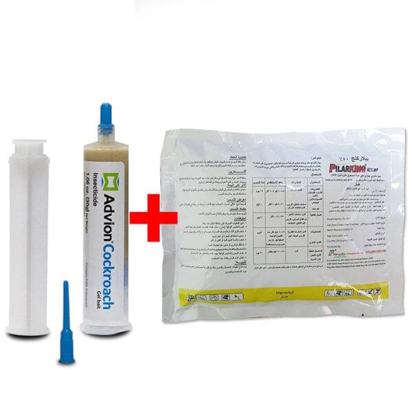 2 In 1 Bundle Pilarking Bed Bugs Killer Powder 40 WP + Advion Syngenta Cockroach Gel Bait - B18616